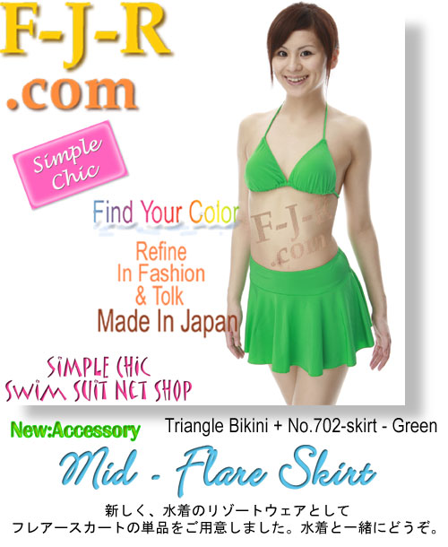 a45247b5297 img-green-triangle + skirt